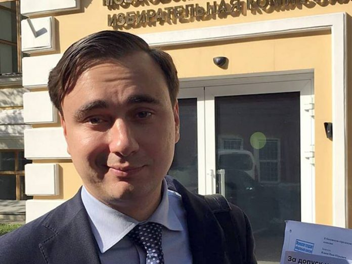 The court fined the Director of FBK Zhdanov in the case of the investigation,