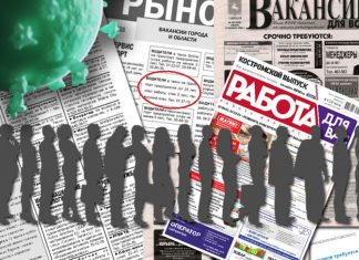 The creation of temporary jobs in Russia gives billions of rubles