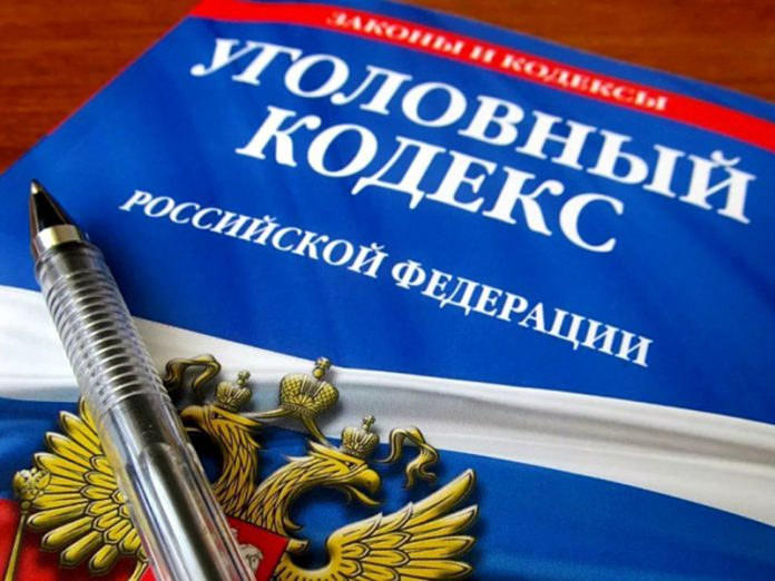 The criminal code can be extended with new article