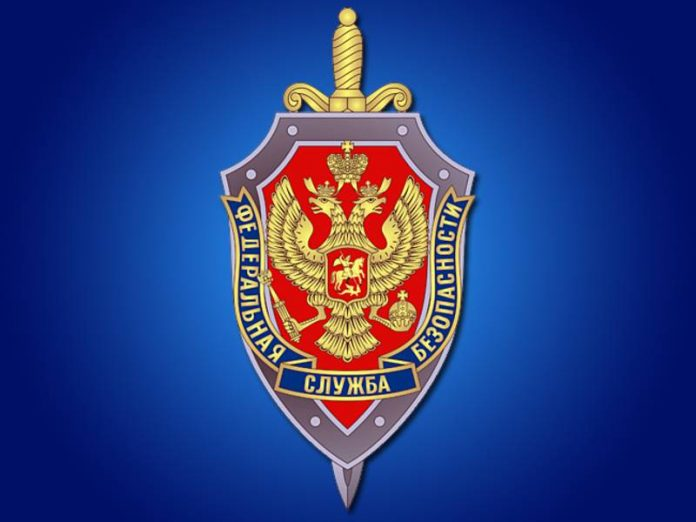 The FSB detained in Volgograd region of the organizer and members of an extremist cell
