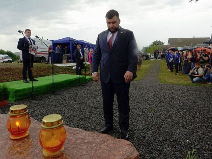 The head of DNR called the MH17 disaster a