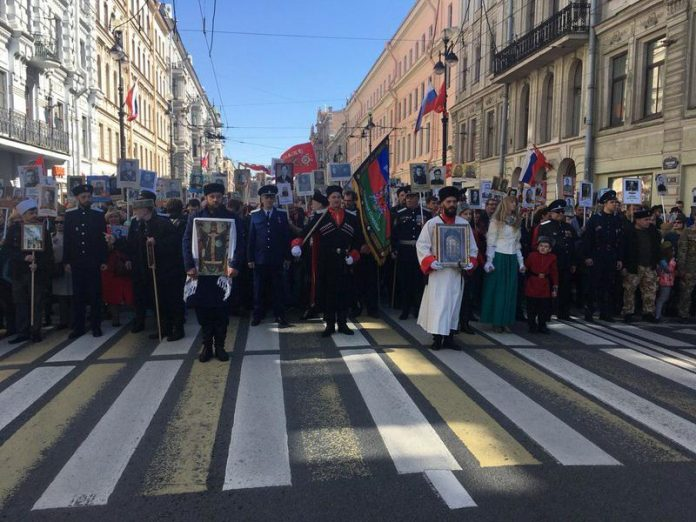The Immortal regiment March was postponed indefinitely due to coronavirus