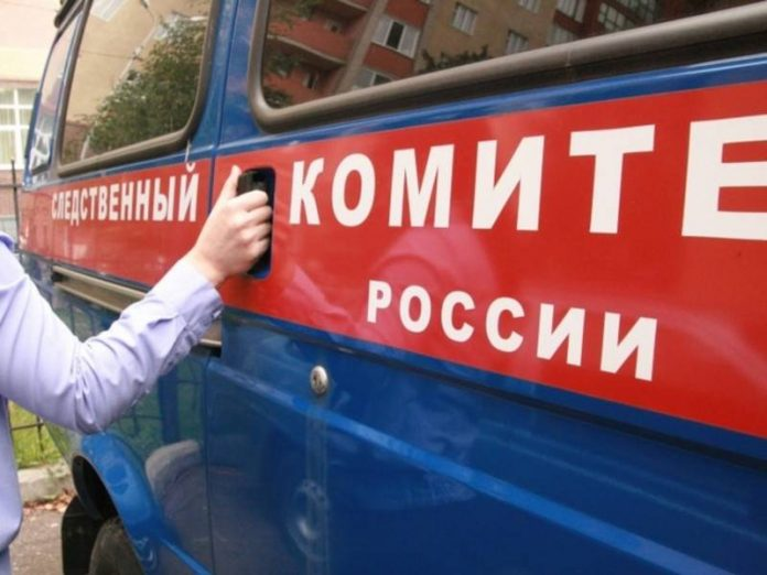The Investigative Committee has created an environmental