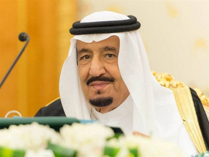 The king of Saudi Arabia hospitalized with inflammation of the gallbladder