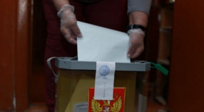 The majority of people living in new York, Russians voted against amendments to Constitly