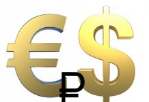 The ruble during the auction wins the dollar, but inferior to EUR