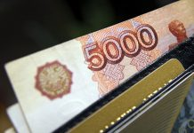 The ruble is again inferior to the dollar and the Euro