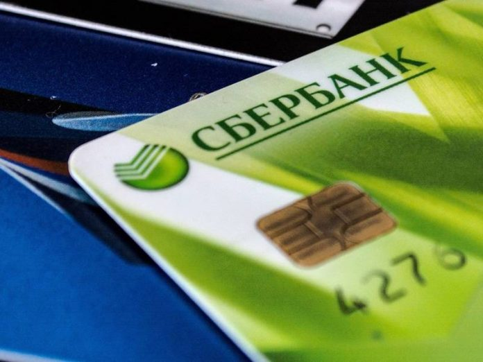 The Russians demanded to cancel the Commission of Sberbank on transfers within the region
