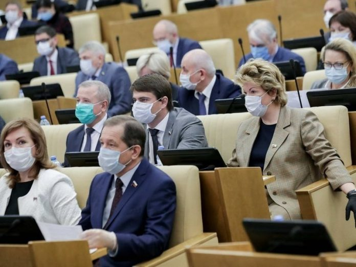 The state Duma introduces fines for propaganda of drugs on the Internet