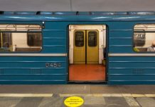 The trains were off schedule on Nekrasovskaya metro line