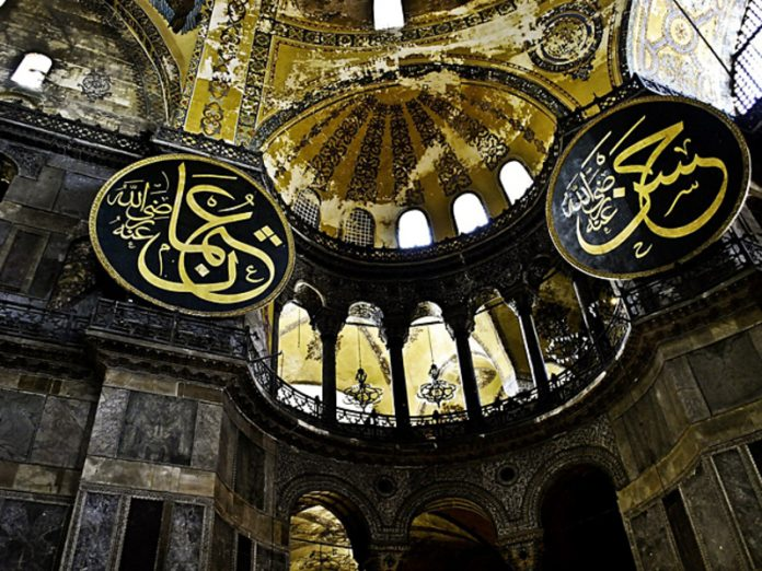The Union grieved the decision of Turkey to make Hagia Sophia a mosque