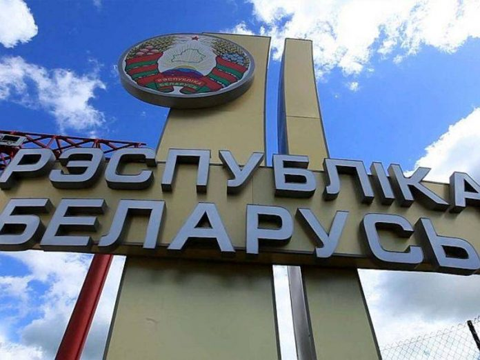 The wife of Deputy Finance Minister arrested accounts in the Belarusian Bank