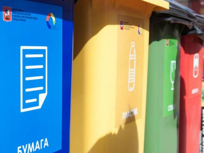 To know where in St. Petersburg will host recycling plants