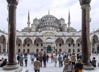 Turkey has rejected criticism by the EU to change the status of Hagia Sophia