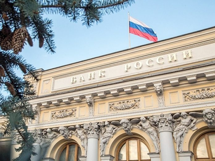 Two Russian banks cancelled license