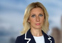 Zakharov commented on reports of her appointment as Ambassador