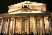 Ballerina of the Bolshoi theatre has confirmed coronavirus