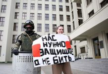 In Belarus started more than 90 criminal cases on the protesters