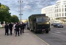 In Minsk explosion near the supermarket