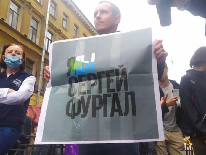 In Moscow again detained protesters in support of Furgala