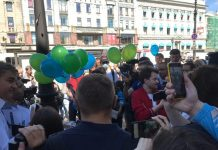 In St. Petersburg started the action in support of the protesters of the festival (photos, video)