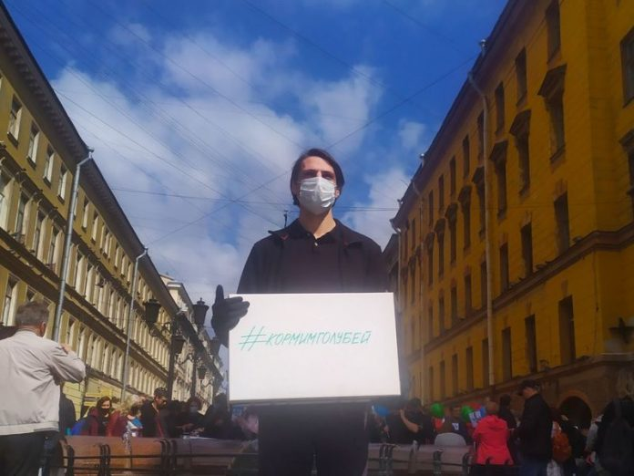 In St. Petersburg started the action in support of the protests in Khabarovsk (photo)