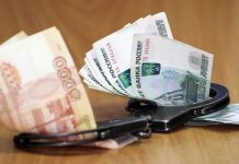 In the Stavropol region sent under arrest of members of the Institute of the interior Ministry, detained on charges of bribery