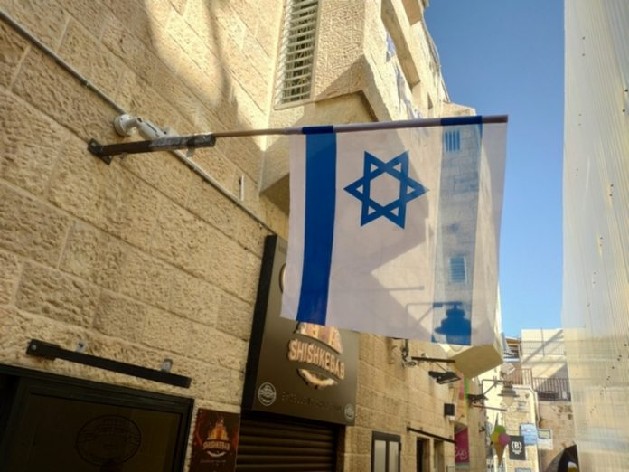 Israel launched air strikes on the positions of Syrian government forces