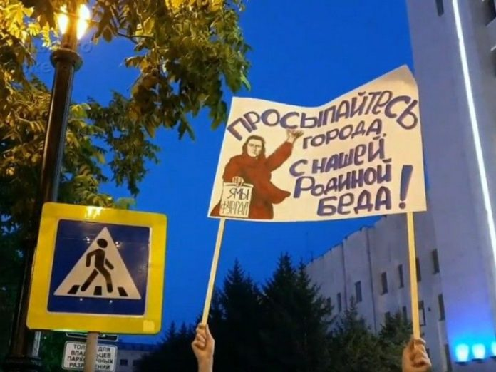 Khabarovsk is carried out, the second day of a protest rally March