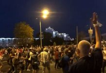 Protesters in Minsk continues to resist security forces