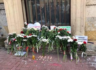 St. Petersburg residents continue to go out for a peaceful demonstration in support of Belarusians (photo)
