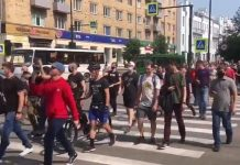 The team on the March in support of the Khabarovsk demanded the resignation of the USS (video)