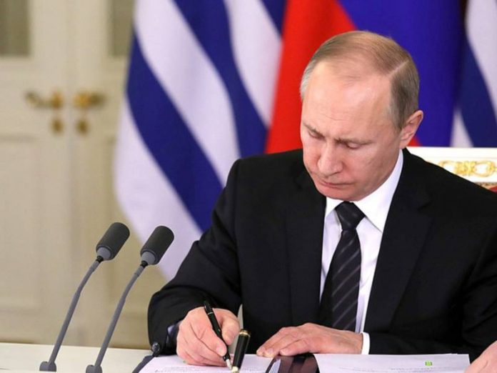 To allow Putin to visit Russia on e-visa